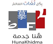Huna Khidma for certified Translation
