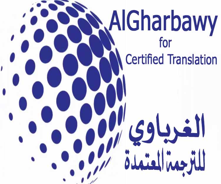 Algharbawy for certified Translation