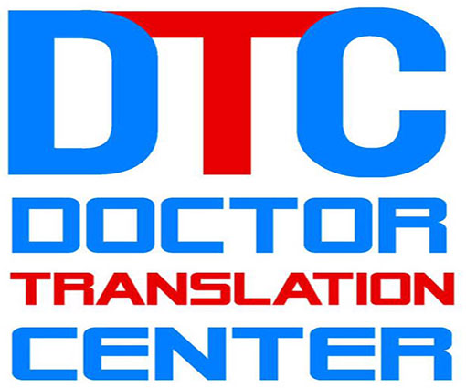 Doctor Translation Center