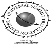 Universal Summit Translation Center